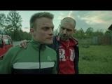Как Витька Чеснок вез Леху Штыря в дом инвалидов (2017) полный фильм смотреть онлайн бесплатно в хорошем качестве iTunes Full HD