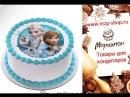 Печать вафельной картинки от Магазин товаров для кондитеров Марципан
