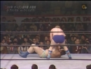 AJPW Open Championship League 1975 - Tag 12 17.12.1975