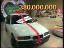 Koło Fortuny 1993 Nagroda BMW cz II
