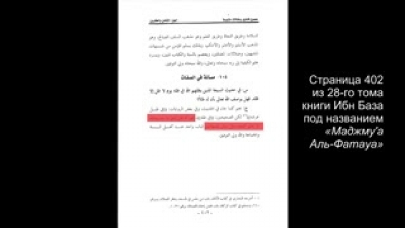 Примеры куфра ваххабитов. Часть 3 - Коба Батуми_low.mp4