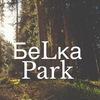 БeLка Park | Белка парк Чебоксары