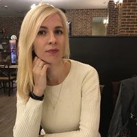 Инга Михальцова фото
