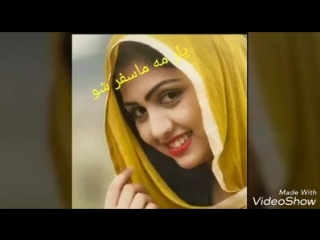 pashto new song 2018 pashto hd song 2018