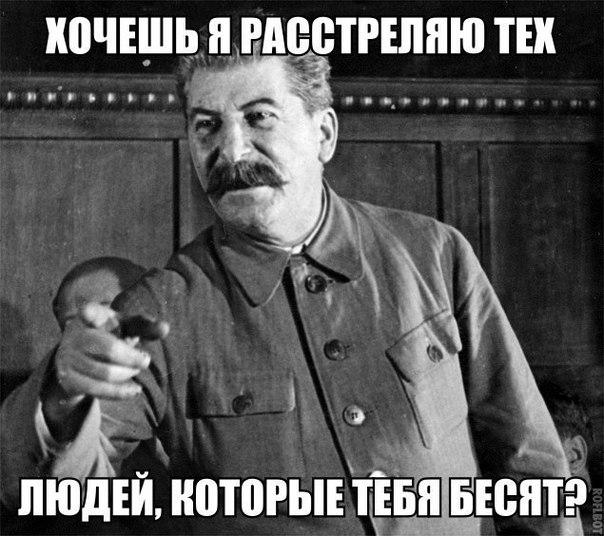 Покровский расстрелять скачать бесплатно в mp3.