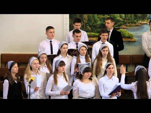 Об'єднаний хор