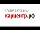 карцентр.рф