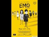 Эмо, мюзикл (2016) EMO the Musical