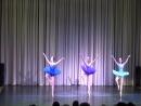 Вариация камней из балета Спящая красавица