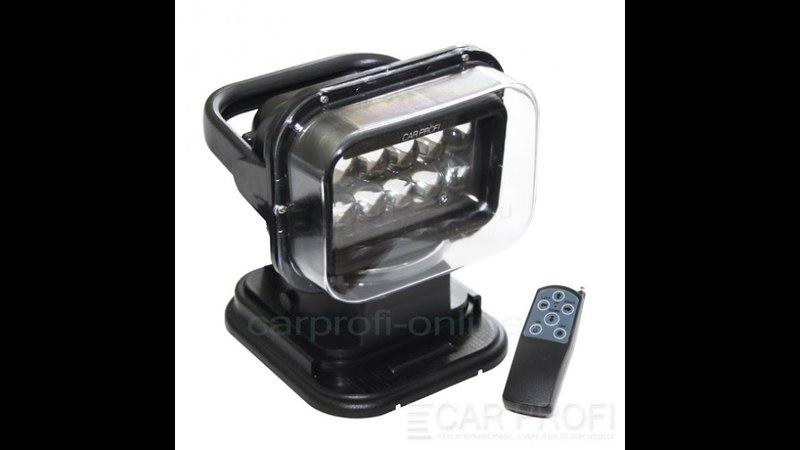 Светодиодная фара-искатель CarProfi CP-50 RM, 50W CREE, 9-32V, пульт управления, магнитная база