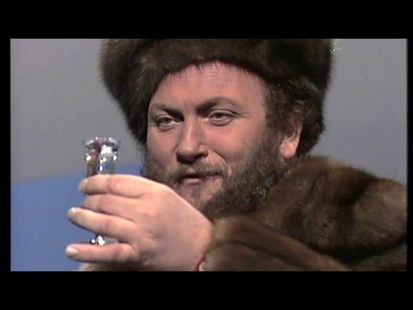 Ivan Rebroff - Sers-moi une vodka (Налевай мне водочку) (1975)