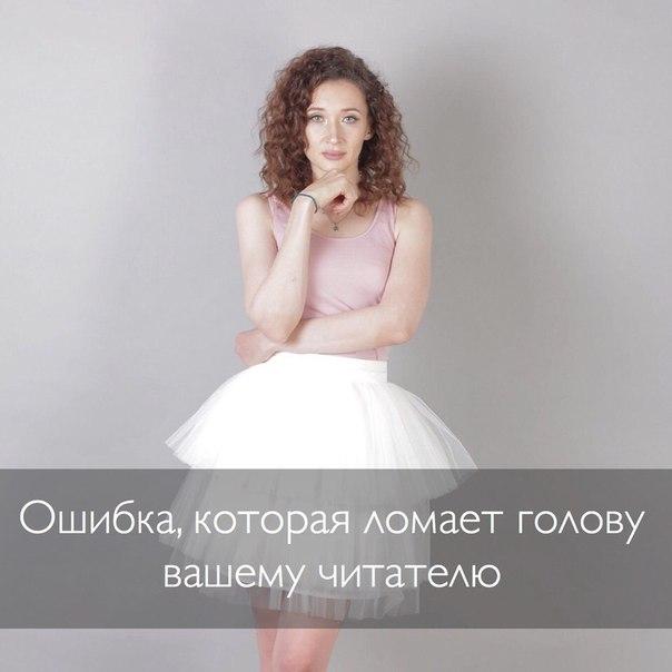 Фото №456239475 со страницы Марины Артемьевой