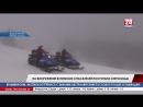 В зимний период крымские спасатели активно пользуются новой техникой, поступившей на вооружение отрядов «КРЫМ-СПАС»  Спасение че