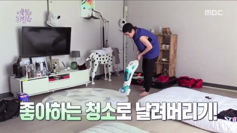 EXO Xiumin randomly started vacuuming the house after the game @ Its Dangerous Outside The Blanket