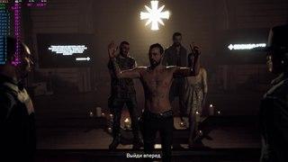 Far Cry 5 / 4K/ Ultra / GEFORCE GTX 1080 Ti
