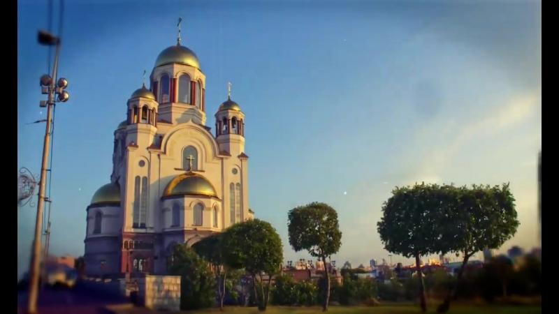 Екатеринбург. Time-Lapse