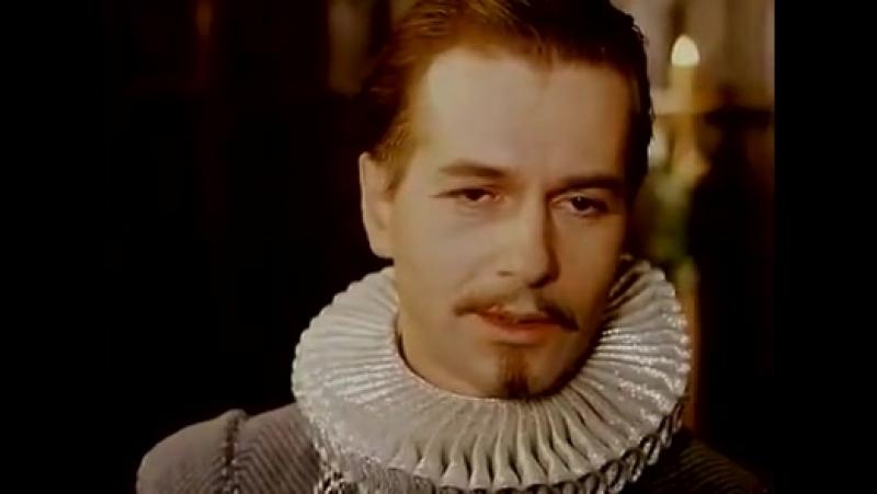 Сериал Графиня де Монсоро. 1997 год.