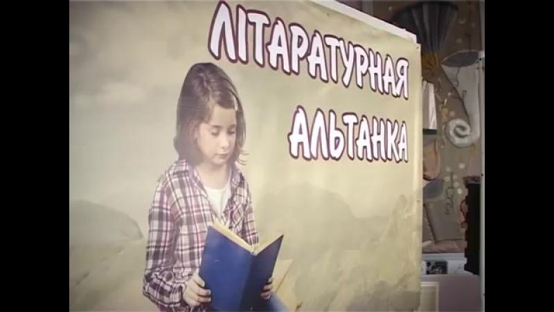 23.03.2016 Неделя детской книги в Молодечно