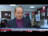 В Крыму стартовал приём заявлений от граждан России, желающих проголосовать на президентских выборах не по месту жительства