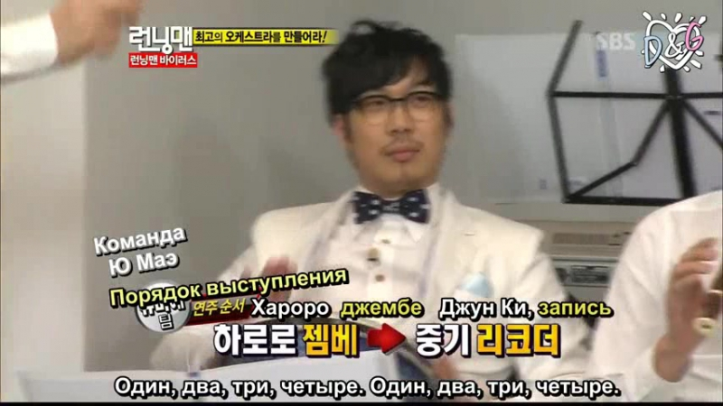 Running Man with 2PM (ep 40) Бегущий человек с 2PM (Эп 40) [рус.саб]_cut_part2