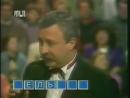 Поле чудес 1-й канал Останкино, 08.01.1993 г.