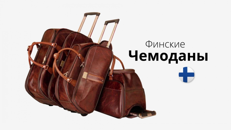 Alezar. ТРЦ Питер-Радуга ; ТЦ Москва