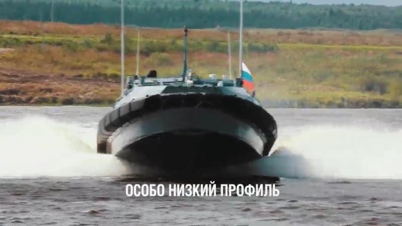 Десантно-штурмовая лодка (ДШЛ) проекта 02800