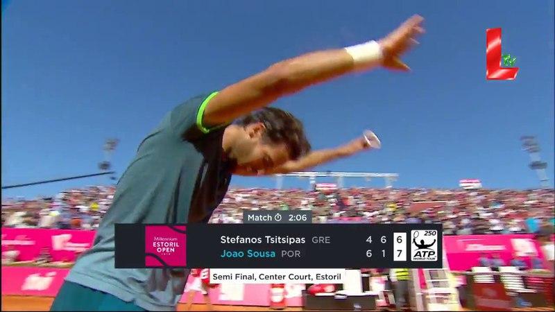Estoril Open: Tsitsipas vs Sousa. Концовка матча.