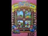 Любимые русские сказки для малышей Цена: 350 руб