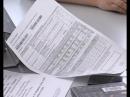 Новые квитанции Иркутскэнергосбыт в Черемхово