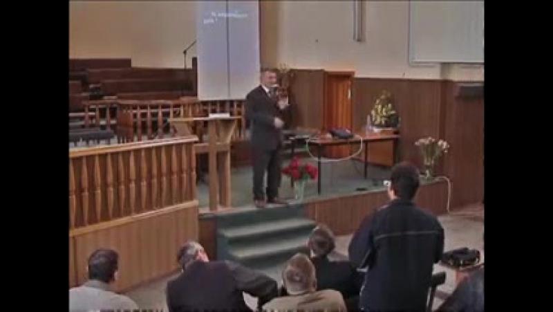 Олександр Попчук - семінар на тему Дари Духа Святого. частина 4. Духовні Дари.