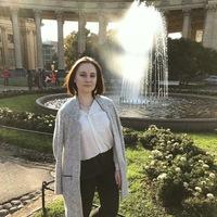 Виолетта Масленникова