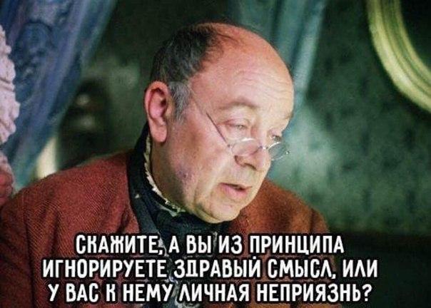 Евгений Мураев: Две резолюции ПАСЕ, - по языкам и по Донбассу, - ставят официальный Киев в...