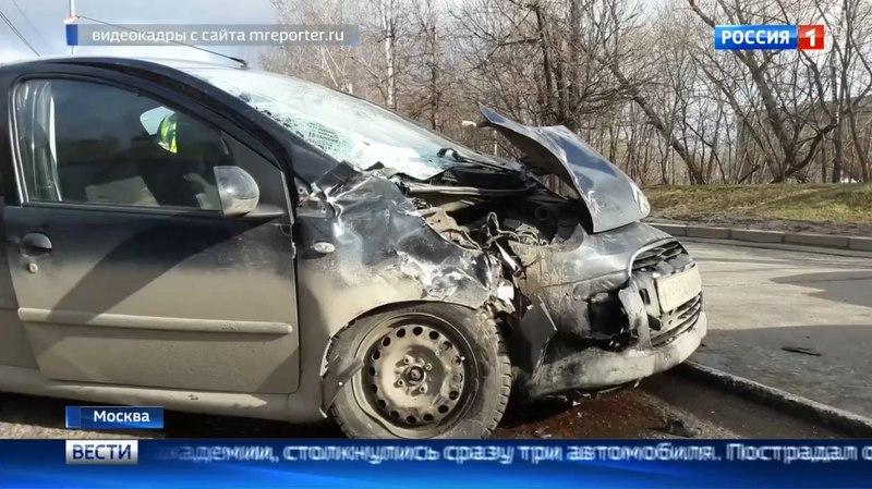 Вести-Москва • ДТП на Тимирязевской улице: пострадала женщина-водитель