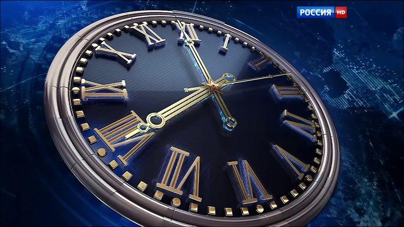 История часов каналов РТР/Россия 1/РТР-Планета (1993-н.в) (1080p FHD)