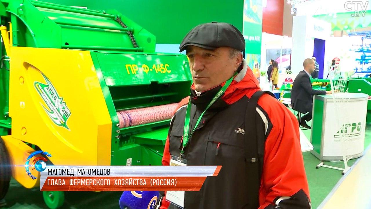 Сергей Собянин: Каждый десятый килограмм продовольствия привезен в столицуРФ из Белоруссии