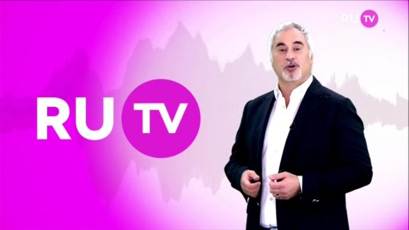 Рекламная заставка (RU.TV, 2016) RU.TV. 10 лет вместе. Валерий Меладзе