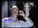 Jackie Chan - Dung Fong Mui Lik