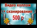 Видео ролики на заказ (БИЙСК)