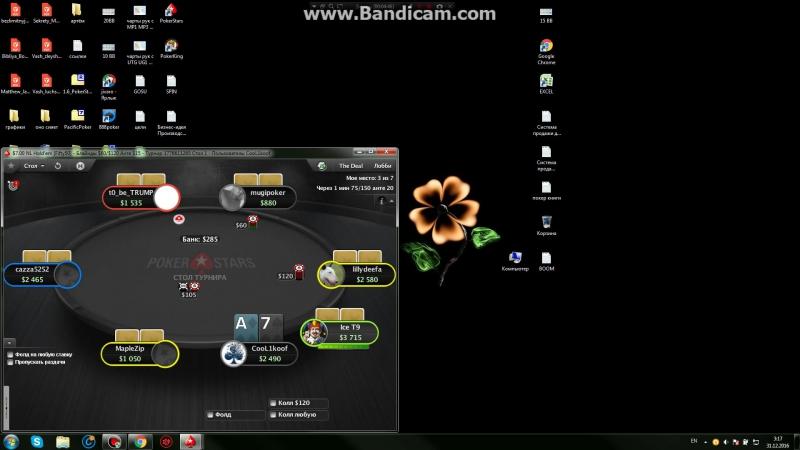 Bandicam 2016-12-31 03-12-23-140