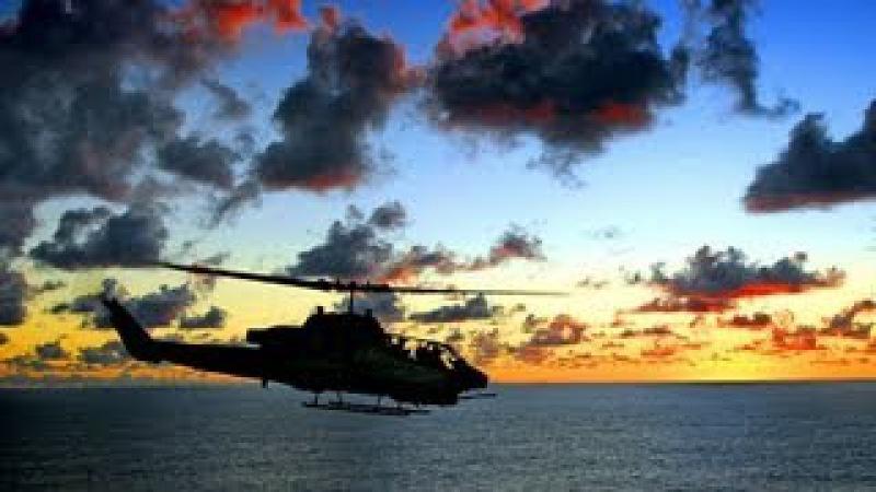 Discovery- Крылья. AH-1 «Cobra»