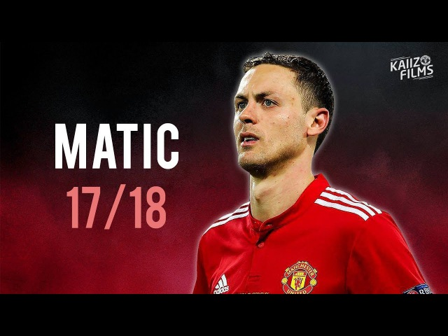 Неманья Матич начало в Манчестер Юнайтед