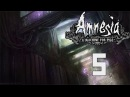 Amnesia: A Machine for Pigs - Прохождение - Серия 5: Саботаж