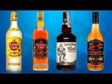 Сравнение Ромов. Captain Morgan, Havana Club, Matusalem Solera 7