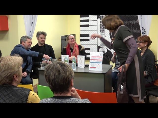 Презентация сборника Спасибо издательства ЭКСМО