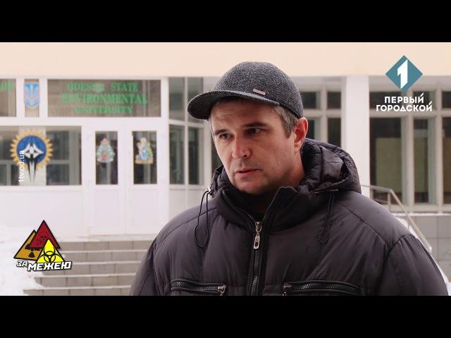 Доля Куяльника (19.01.2018)