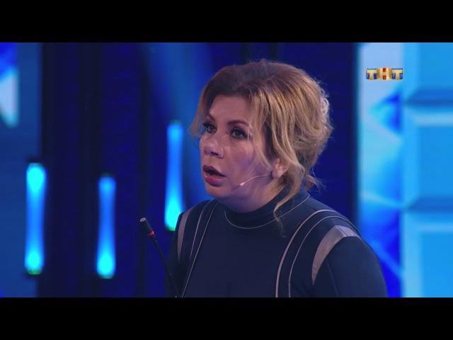 Comedy Woman 8 сезон 3 выпуск 10 11 2017
