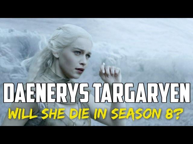 A Bittersweet Ending Why Daenerys Targaryen will Die Game of Thrones