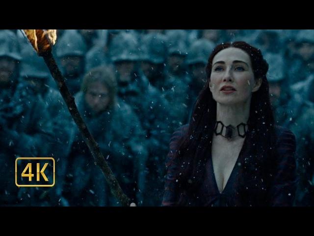 Всё скоро закончиться принцесса. Мелисандра приносит в жертву дочь Станниса (Ширен). Игра престолов