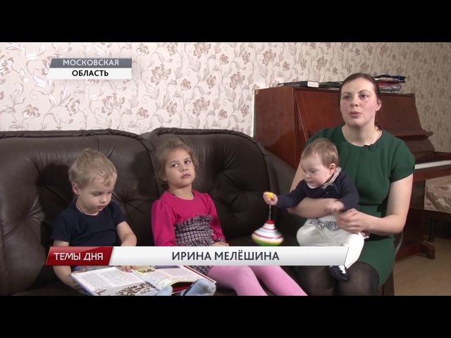 мужское и женское о многодетной семье